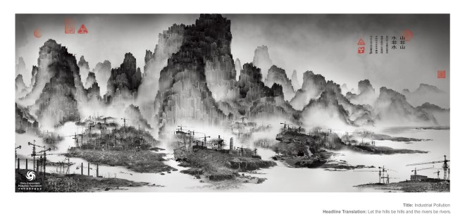 shan-shui-industrial-pollution_Yongliang yang