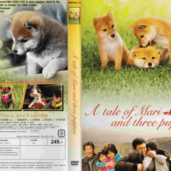 watch a tale of mari and three puppies full movie