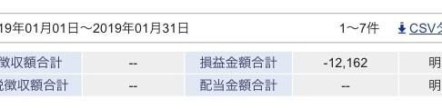 2019-1gatsu/