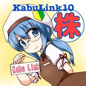 KabuLink10