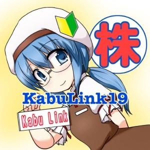 KabuLink19