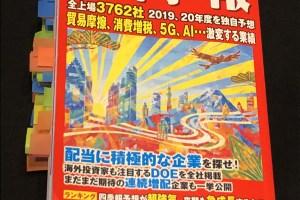 2020shikihou1