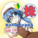 KabuLink24 投資勉強会 in名古屋