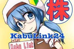 kabulink24