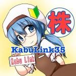 KabuLink35 株勉強会 in名古屋