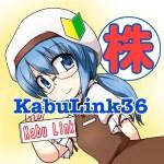 KabuLink36 株勉強会 in名古屋
