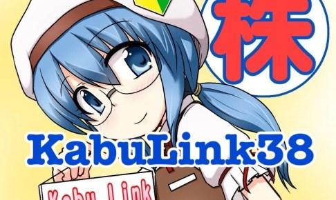 kabulink38