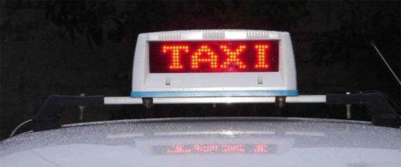 The Basic Digital Sign Product For Bus Transit Is Small Monochromatic Or Color Text Displays With Alphanumerics That Presents Several Types Of Led Signs