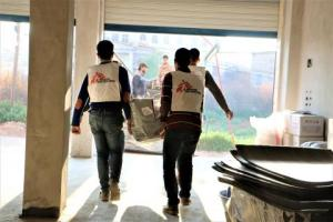 Link to MSF online donations page