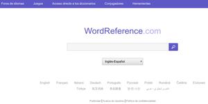 Wordreference – la herramienta indispensable para bilingües