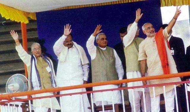 PM Shri Atal Bihari Vajpayee at Swearing-in ceremony of CM of Gujarat Shri Narendra Modi in Ahmedabad. December 22, 2002