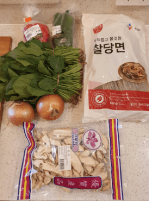 Jin Vegetarian Recipe