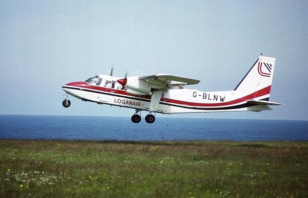 perierga.gr - Η πιο σύντομη πτήση στον κόσμο!