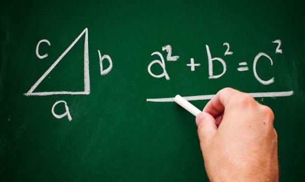 perierga.gr - Τα... μαθηματικά κάνουν καλό στην ερωτική ζωή!