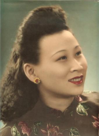 Yu So Lin