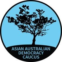 AADC Logo
