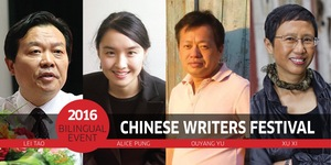 Chinese Writers Festival