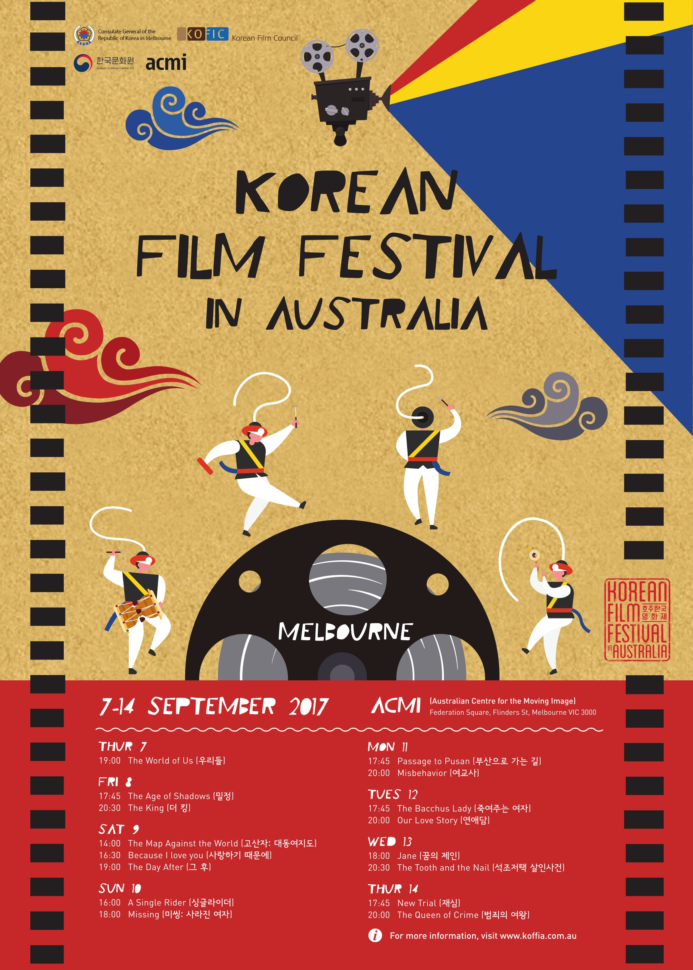 Korean Film Festival in Australia (KOFFIA) 2017 poster