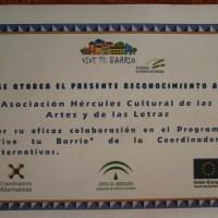 La Asoc. Hércules de Las Artes y las Letras colabora activamente por la integración y los derechos humanos.