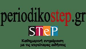 Περιοδικό Step
