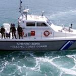 Βούλιαξε σκάφος στην Κορινθία – Βρέφος ανάμεσα στους επιβαίνοντες