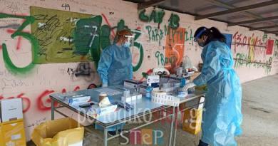Διεξαγωγή δωρεάν rapid test στην Ηγουμενίτσα