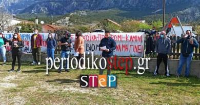 Ο πολιτιστικός σύλλογος Ζερβοχωρίου κατά των μονάδων καύσης βιορευστών