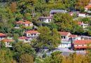 Αφιέρωμα στο χωριό Λεπιανα