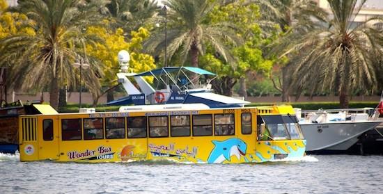 JB3-Dubai-canoas-amarillo