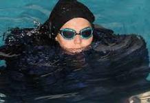 Bañador de Elham Asghari