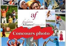 """Alianza Francesa: Concurso """"On joue sur la Terre"""" (""""Jugamos en el Planeta"""" )"""