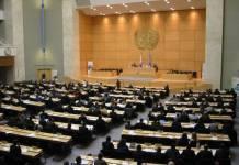 Palacio de las Naciones, ONU Ginebra. WSIS