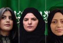 La Comisión quiere visitar a activistas saudíes aparecidas en los informes de HRW, entre ellas figuran Lujain Al-Hadloul, Aziza Al-Youssef y Samar Badawi