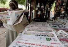 Venta de prensa en Jartum