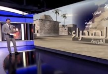 Presentación del documental prosaharaui en Al Arabiya TV