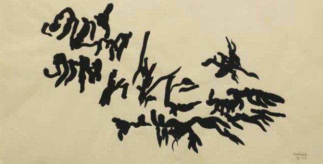 Chillida Composición VII Tinta sobre papel