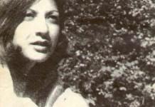 Saida Menebhi
