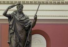 La historia de la Historia Heródoto