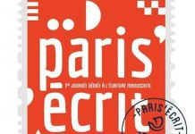 Paris ecrit sello