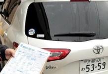 Japón alquiler toyota
