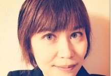 Sachiko Ishikawa