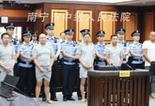 China sicarios