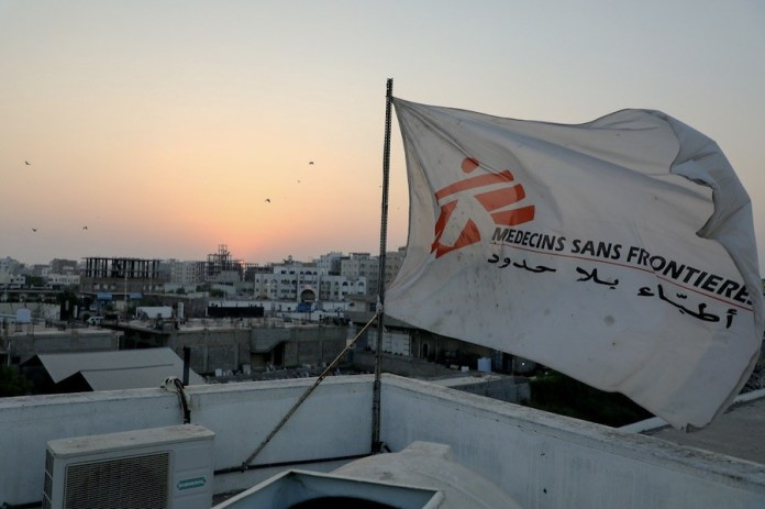 Terraza del hospital de MSF en Aden, Yemen
