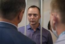 Ivan Safronov periodista ruso