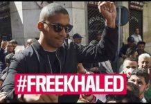 RSF freekhaled