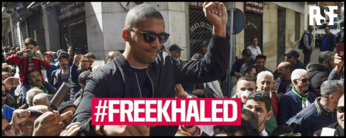 RSF freekhaled