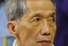 Kang Kek Iew, Duch