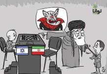 Caricatura alusiva al boicot a Israel en torneos juveniles realizada por una asociación de derechos humanos.