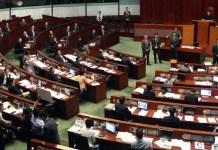 Parlamento Consejo Legislativo Hong Kong