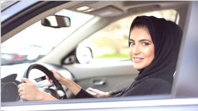 Loujain Al-Hathloul 2016